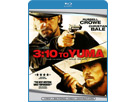 Movies and TV - 3:10 to Yuma (Blu-ray) (One Color) - Electronics