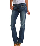 Ariat - Turquoise Essential Chain Boot Cut Jean