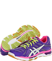 ASICS - GEL-Volleycross® Revolution