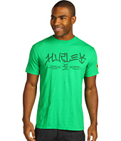 Hurley - Stec and Only Premium Tee