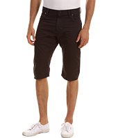 G-Star - Arc 3D Loose Tapered Short