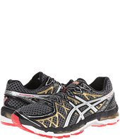 ASICS - Gel-Kayano® 20