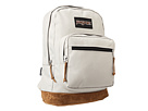 JanSport Right Pack (Desert Beige)