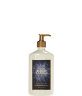 AHAVA - Double Mineral Body Lotion - $48 Value