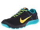Nike - Zoom Wildhorse (Dark Obsidian/Turbo Green/Volt/Atomic Mango)