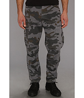 G-Star - Rovic Extra Loose Tapered Camouflage Pant