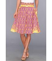 Modahnik - Modahnik Yellow Henna Print Skirt