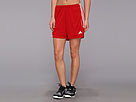 adidas - Squadra 13 Short (University Red/White)