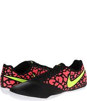 Nike - Nike Elastico Pro II