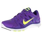Nike Flex Supreme TR II (Hyper Grape/Dark Concord/Black/Volt)