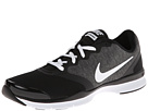 Nike - In-Season TR 4 (Black/Cool Grey/White)