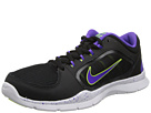 Nike - Flex Trainer 4 (Black/Volt/Hyper Grape)