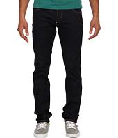 Philipp Plein - Distressed Straight Supreme Jean
