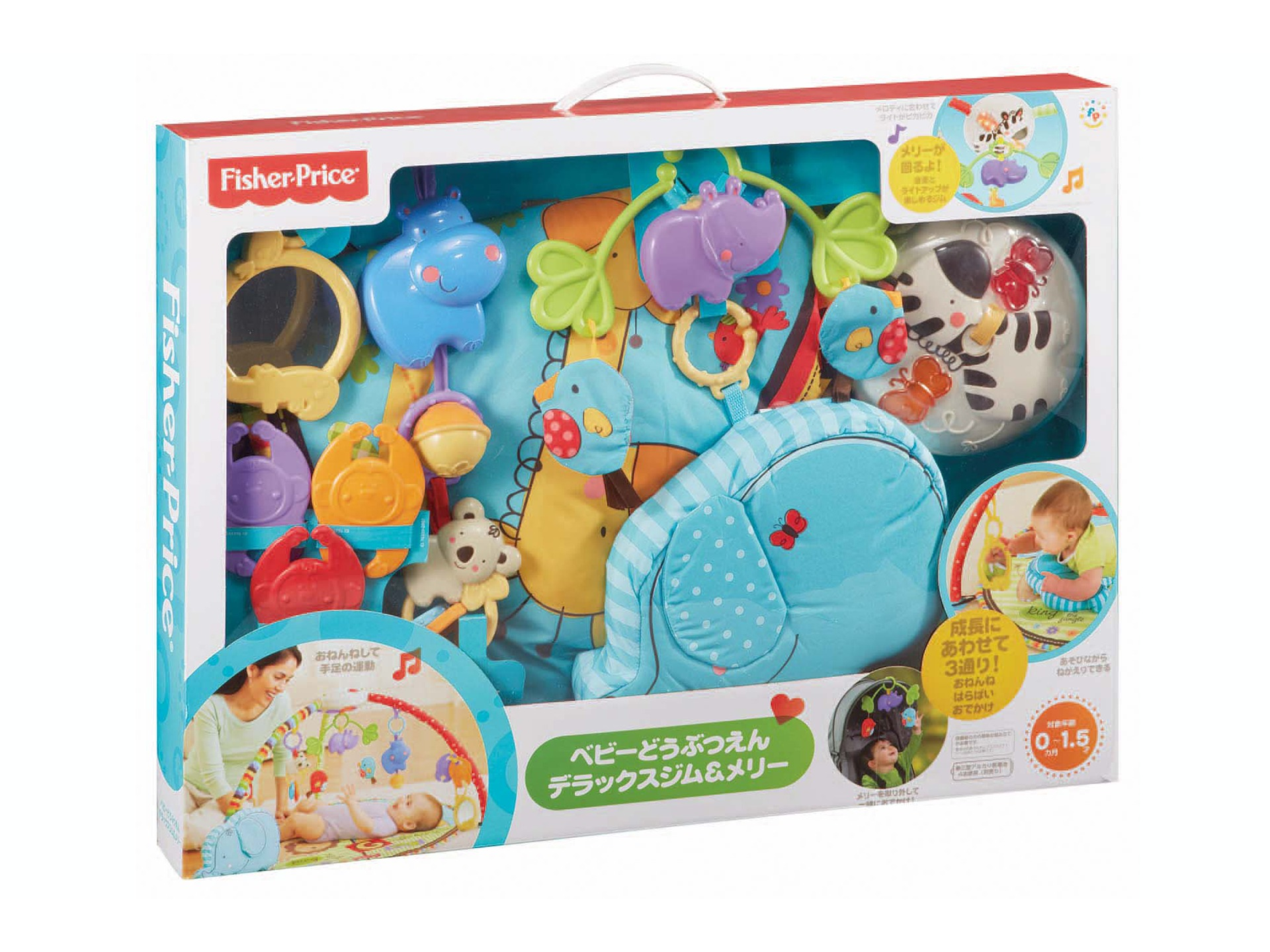 Fisher price deluxe musical mobile gym - Tapis d eveil fisher price zoo deluxe ...