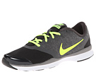 Nike In-Season TR 4 (Dark Ash/Medium Ash/White/Volt)