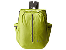 Quest Convertible Backpack