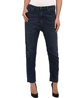 Diesel - Eazee-NE Sweat Jeans 607S