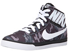 Nike Kids Match Supreme HI TX