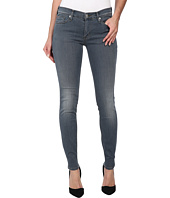 Hudson - Krista Super Skinny in Unfiltered (Blue/Grey Wash)