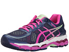 GEL-Kayano® 22