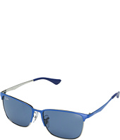 Ray-Ban - RJ9535S 51mm (Youth)