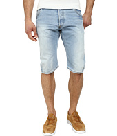 G-Star - Arc Slim 1/2 Short