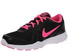 Nike Core Motion TR 2 Mesh