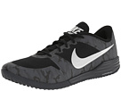 Nike Lunar Ultimate TR Premium