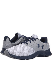 Under Armour Kids - UA BPS Flow RN TWST (Little Kid)