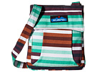 KAVU Mini Keeper (Earth Stripe)