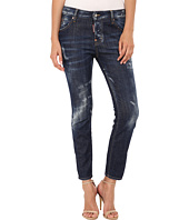 DSQUARED2 - Cool Jeans