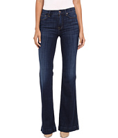 7 For All Mankind - Ginger in Royal Broken Twill