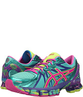 ASICS - Gel-Sendai™ 3