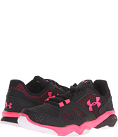 Under Armour - UA Micro™ G Strive V