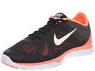 Nike In-Season TR 5
