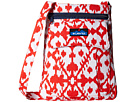KAVU Keeper (Hot Blot)