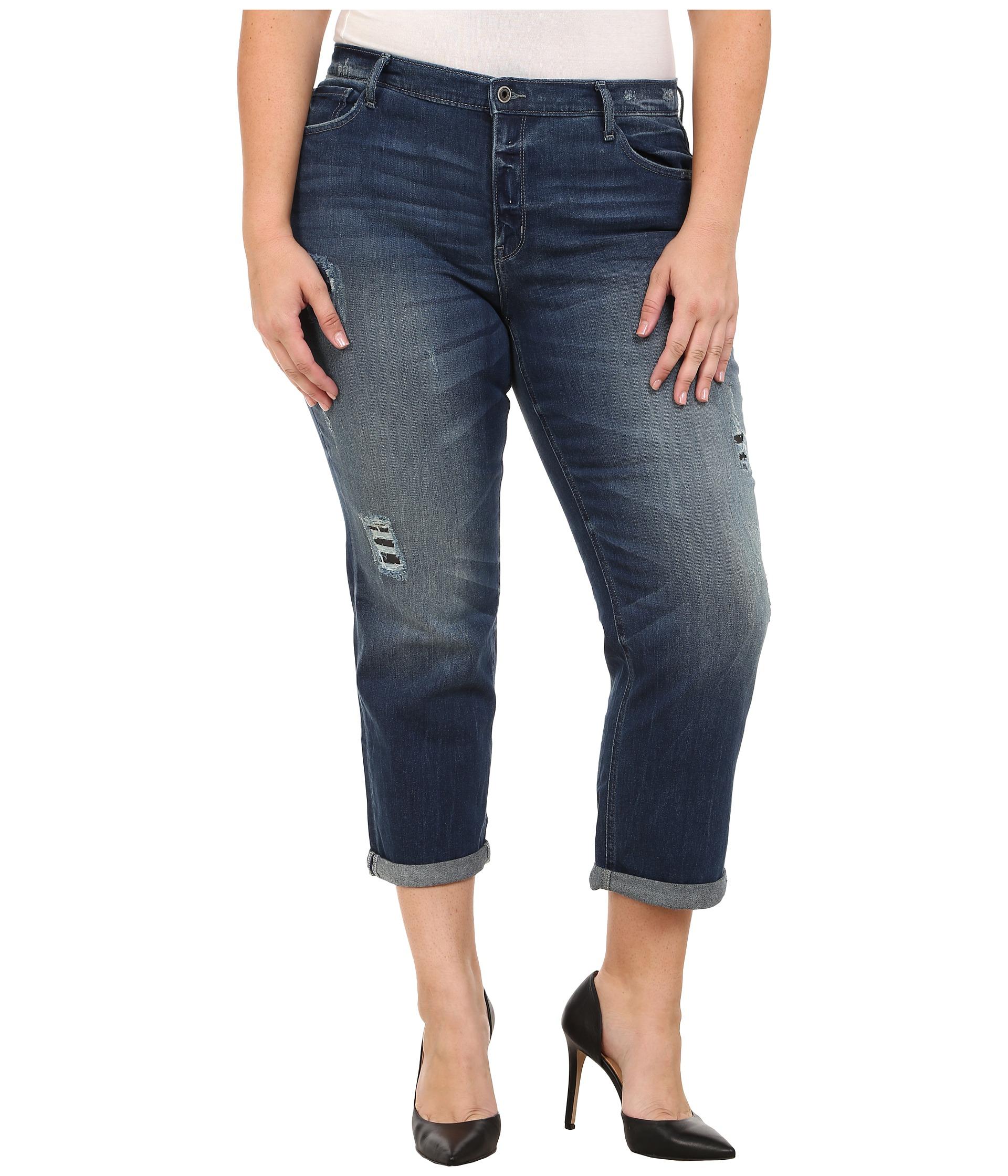 Ярнарт джинс доставка