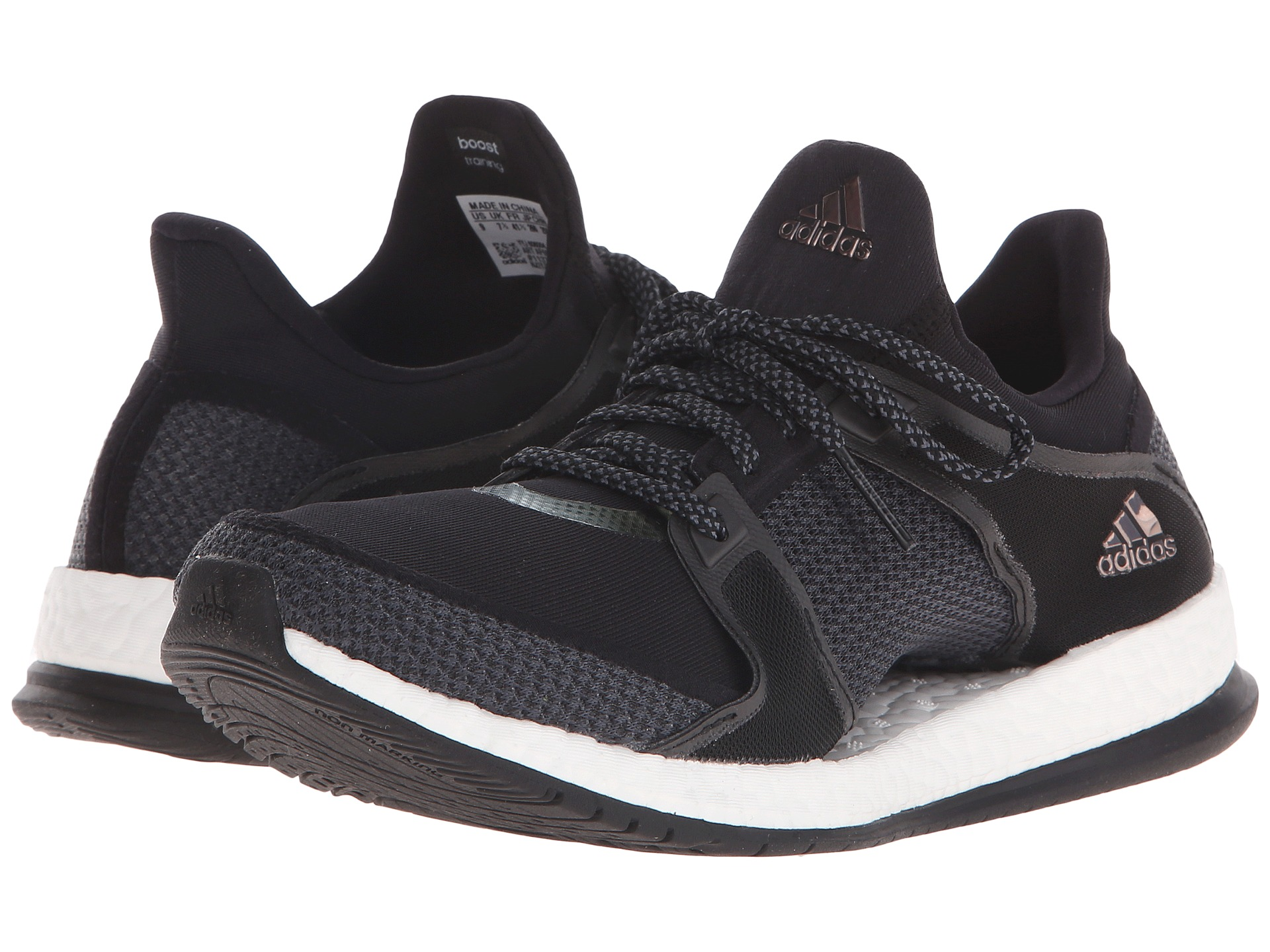 adidas pure boost x trainer free shipping. Black Bedroom Furniture Sets. Home Design Ideas