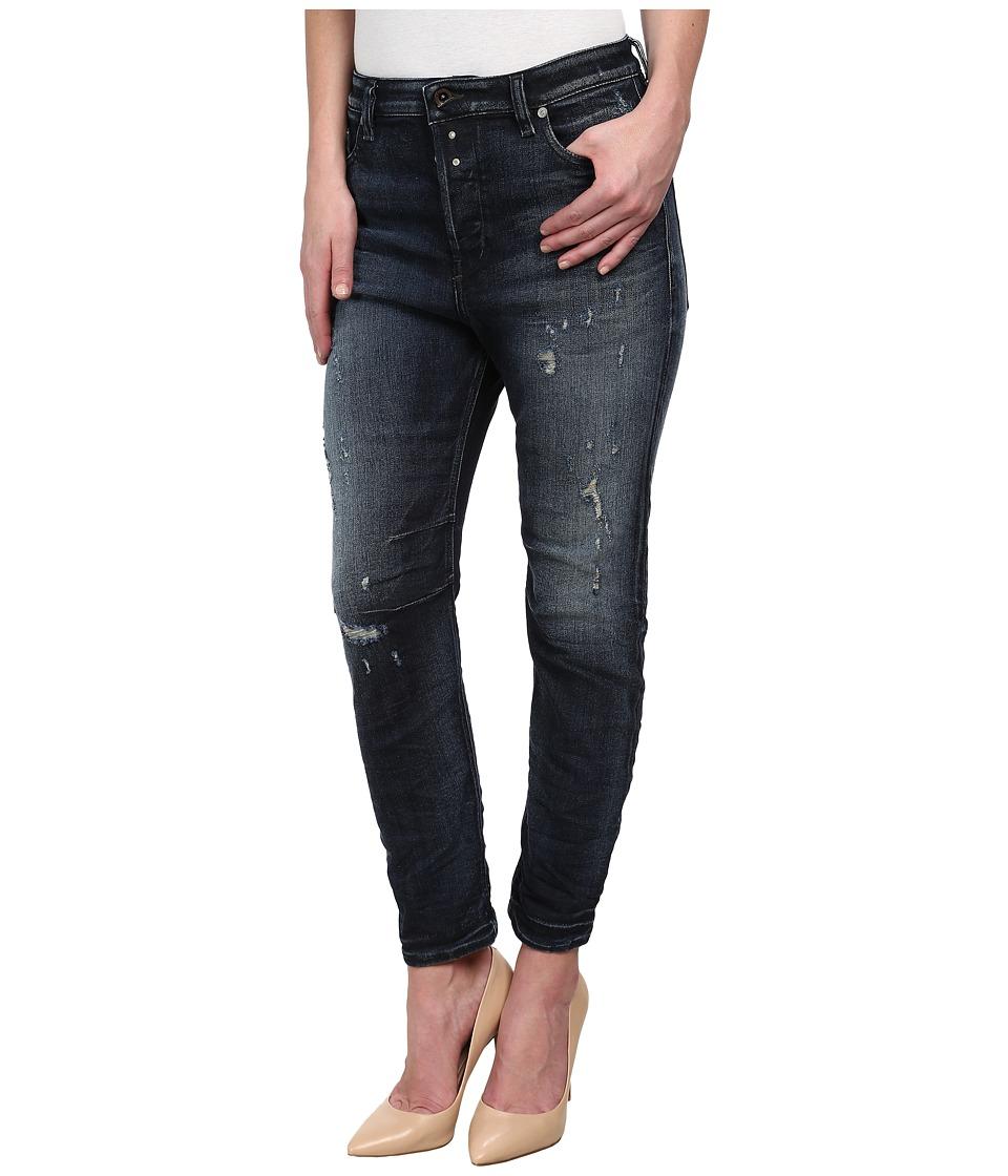 Diesel Eazee Trousers 0844T in Denim Denim Womens Jeans