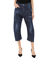 DSQUARED2 - Kawaii Jeans in Blue