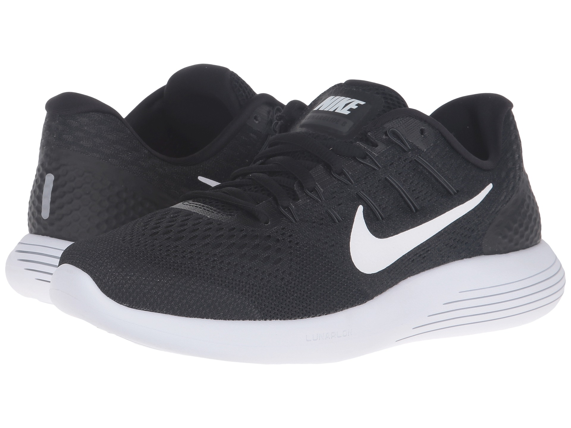 Nike Lunarglide 8 DICK'S Sporting Goods