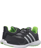 adidas Kids - Hyperfast 2.0 - Wide (Little Kid/Big Kid)