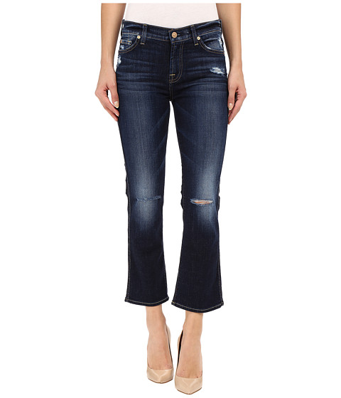 7 For All Mankind Cropped Boot with Holes in Mykonos Dark Indigo 2