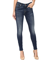7 For All Mankind - The Ankle Skinny w/ Distress in Vintage Kensington