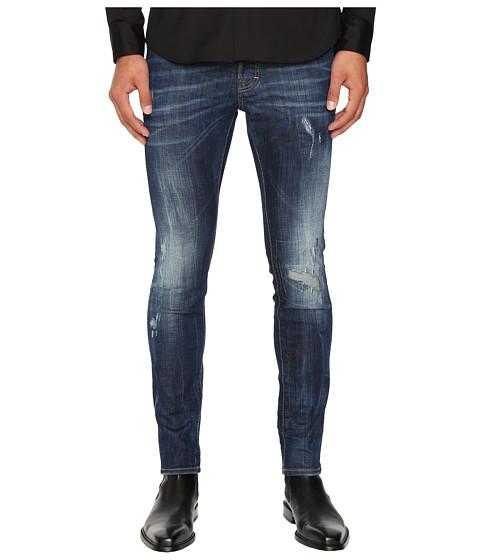 DSQUARED2 Five-Pocket Cool Guy Jeans