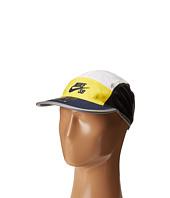 Nike SB - Reversible 5 Panel Hat