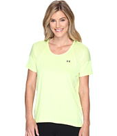 Under Armour - Armour Sport Short Sleeve