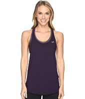 Under Armour - UA HeatGear® Armour Printed 2/1 Tank Top