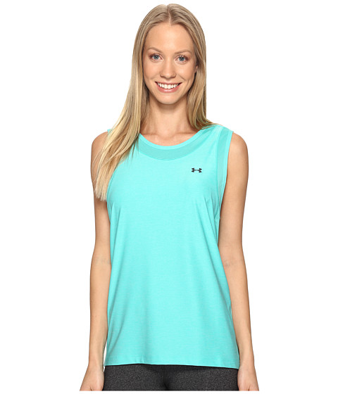 Under Armour Armour Sport Muscle - Twist
