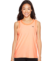 Under Armour - Armour Sport Muscle - Twist
